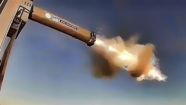 Mỹ khai tử pháo Railgun sau khi đốt chục tỷ USD