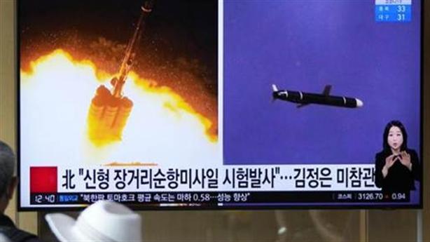 Các tên lửa hành trình Chủ thể vẫn bay, bay, bay...