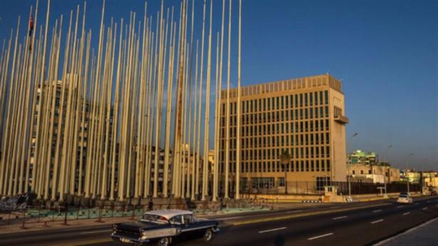 Liên tiếp nhân viên Mỹ bị hội chứng Havana