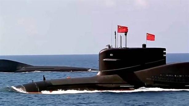 Trung Quốc tuyên bố chính thức về việc thành lập AUKUS