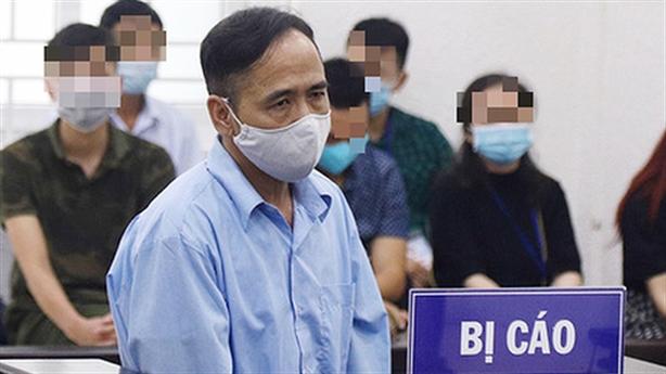 Cựu PCT HĐND phường nhận kết đắng vì tội lừa đảo