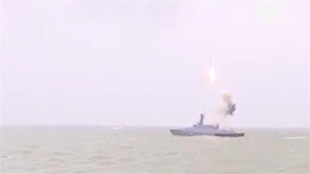 Moscow đóng cửa 2.500 km2 biển phóng tên lửa tầm xa