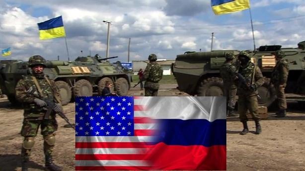 Mỹ tiếp tục biến Ukraine thành tiền đồn chống Nga