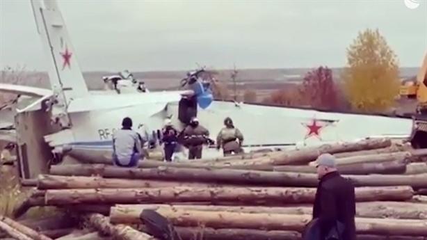 Hiện trường L-410 rơi, hàng chục lính dù Nga thương vong