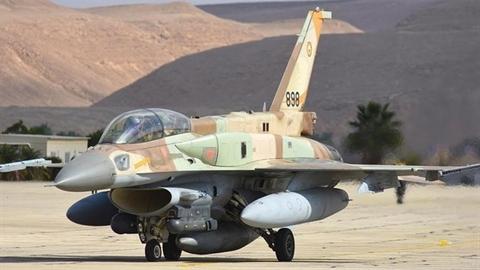 'Mảnh vỡ' tiêm kích F-16 Israel được tìm thấy trên đất Syria