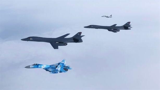 B-1B đến Biển Đen, Mỹ thể hiện đoàn kết với Ukraine