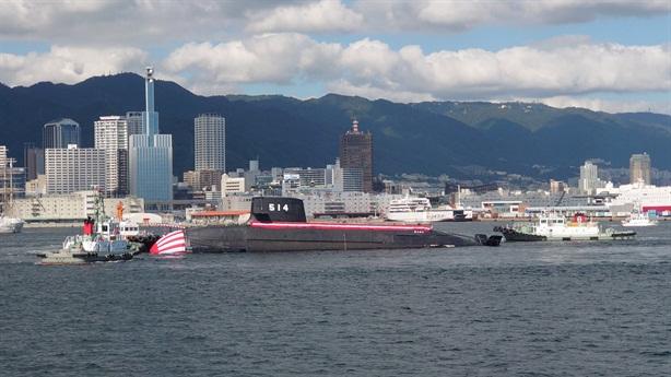 Tàu ngầm Taigei Nhật trang bị hệ thống đánh chặn ngầm