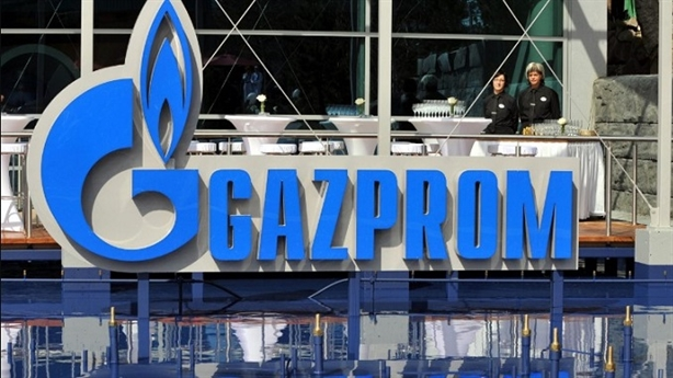 Ukraine không thể mua khí đốt bằng tiền lấy được từ Gazprom