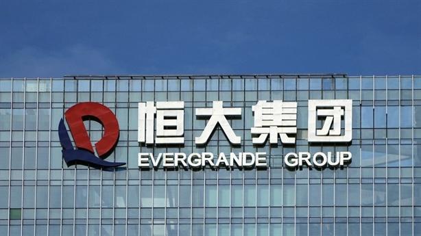 Tia hy vọng yếu ớt của người mua nhà với Evergrande