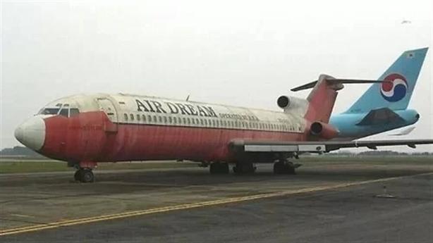 Xin máy bay Boeing bỏ quên ở Nội Bài làm giáo cụ?
