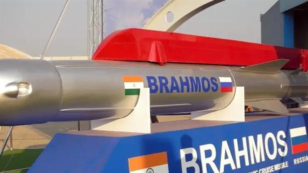 BrahMos-II sẽ có sức mạnh tương tự Zircon?